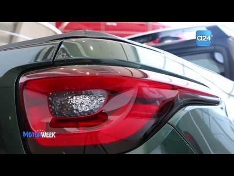 Características y Versiones Fiat Toro 2017 en MotorWeek - América 24