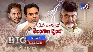 Big News Big Debate : KCR impact on AP politics - Murali Krishna - TV9