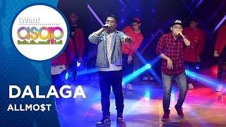 Allmo$t - Dalaga | iWant ASAP Highlights
