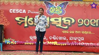 Aau Thare Tume Krushna Hoijao On Rajamahotsav 2018