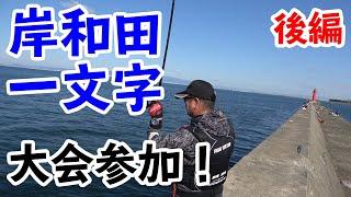 前編:https://youtu.be/T3i-P_Sae-Q kizakuraさんの黒魂CUPの模様を引き続きお届けします!