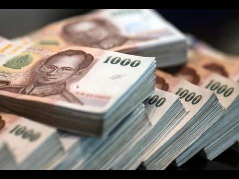 ผลการค้นหารูปภาพสำหรับ เงินบาท