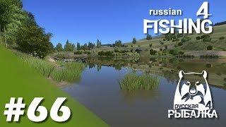 Russian Fishing 4 PL - #66 - Wycieczka nad Sura River (boleń, sandacz, sum) - cz.2
