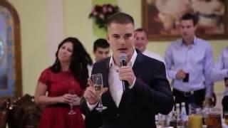 На свадьбе зачитали