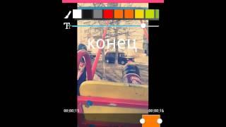 Видео редактор на андроид(Приятного вечера!!!, 2014-03-13T16:38:27.000Z)