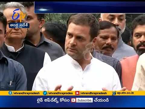 Chandrababu to meet Rahul Gandhi today