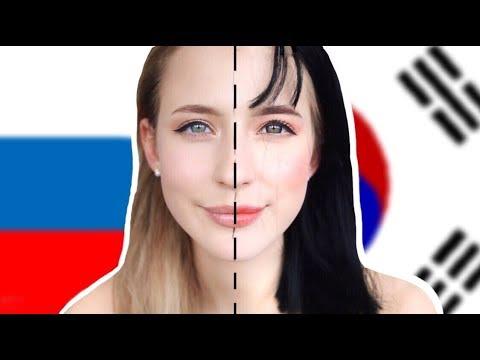 🇷🇺Русский Макияж vs Корейский Макияж 🇰🇷 - Видео онлайн