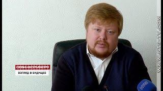 15.11.2018 Директор Филиала МГУ в Севастополе рассказал о будущих проектах вуза