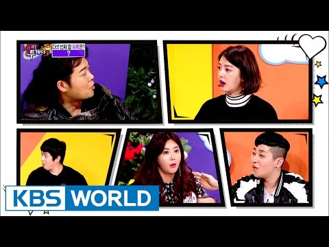 Solbi the fortune teller gets the answer correct [Happy Together / 2016.12.29]