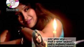 Bangla song | Brishtir Raat by Lubna Ahmed