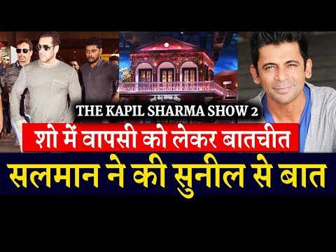 Confirmed ! Salman Khan Talks To Sunil Grover For Comeback In The Show 'The Kapil Sharma Show 2'
