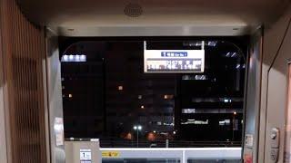 JR東海N700系スモールA編成のドアが閉まるシーン
