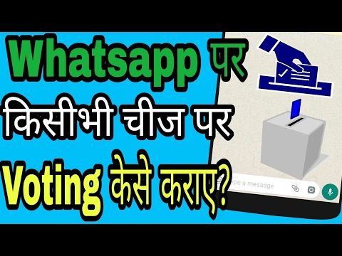 Whatsapp | Voting Poll | Vote app that loves Whatsapp Group,android voting app