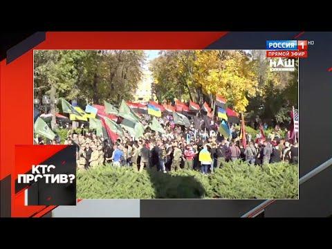 «Кто против?»: Зеленский обратился к участникам протестов против капитуляции. От 14.10.19