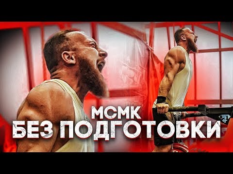 Как стать Мастером Спорта БЕЗ ТРЕНИРОВОК?