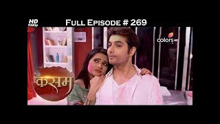 Kasam - 23rd March 2017 - कसम - Full Episode (HD)