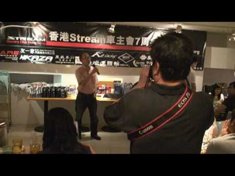 HK StreamClub 7周年會慶 ( part 1 )