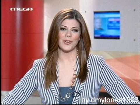 Greek Mega Channel News 2003-2011