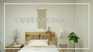 (광고)아이방에 놓아주면 좋을것같은 침대 추천/마음에 …
