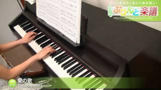 使用した楽譜はコチラ http://www.print-gakufu.com/score/detail/50477/ ぷりんと楽譜 http://www.print-gakufu.com 演奏に使用しているピアノ: ヤマハ Clavinova CLP ...