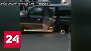 В Петербурге после погони со стрельбой задержан бывший полицейский