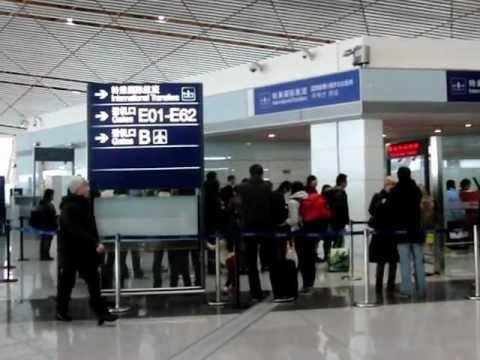トランスファー(CA959便・バンコク行き)北京首都国際空港
