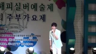 가수 신유/TOP singer/코오롱음악당/한국연예예술인총연합회 대구시연합회