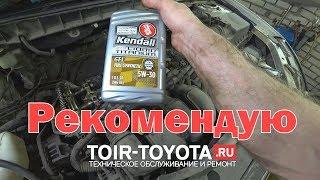 Рекомендую к эксплуатации моторное масла Kendall.