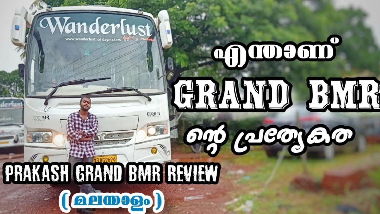 Prakash P8000 Grand BMR Review