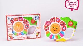 """Видео обзор детская игрушка - Развивающая игрушка """"Пианино"""""""