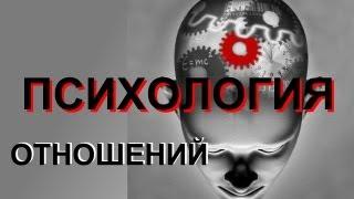 Манипуляция людьми(, 2013-02-09T05:58:27.000Z)
