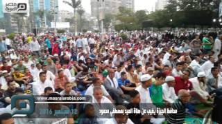 محافظ الجيزة يغيب عن صلاة عيد الأضحى بمصطفى محمود