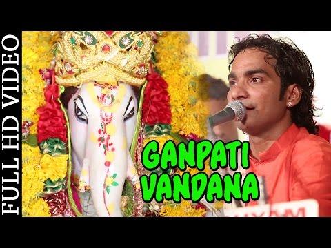 'Ganpati Vandana' by Mahendra Singh Rathore | Ganpati Bapa Song 2015 | Latest Rajasthani Bhajan