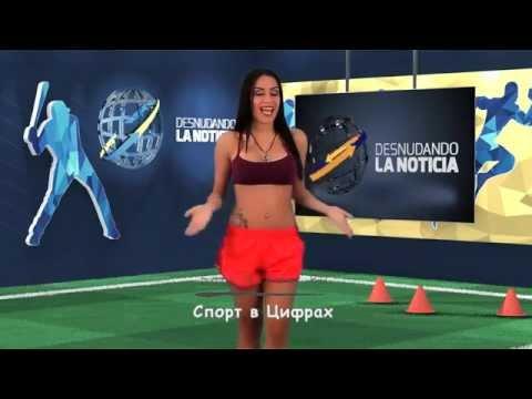 Телеведущая Юви Пальярес разделась в честь победы Венесуэлы в прямом эфире