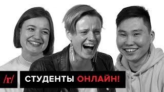 Вся правда про обучение на курсе Наставничество! / REVUER