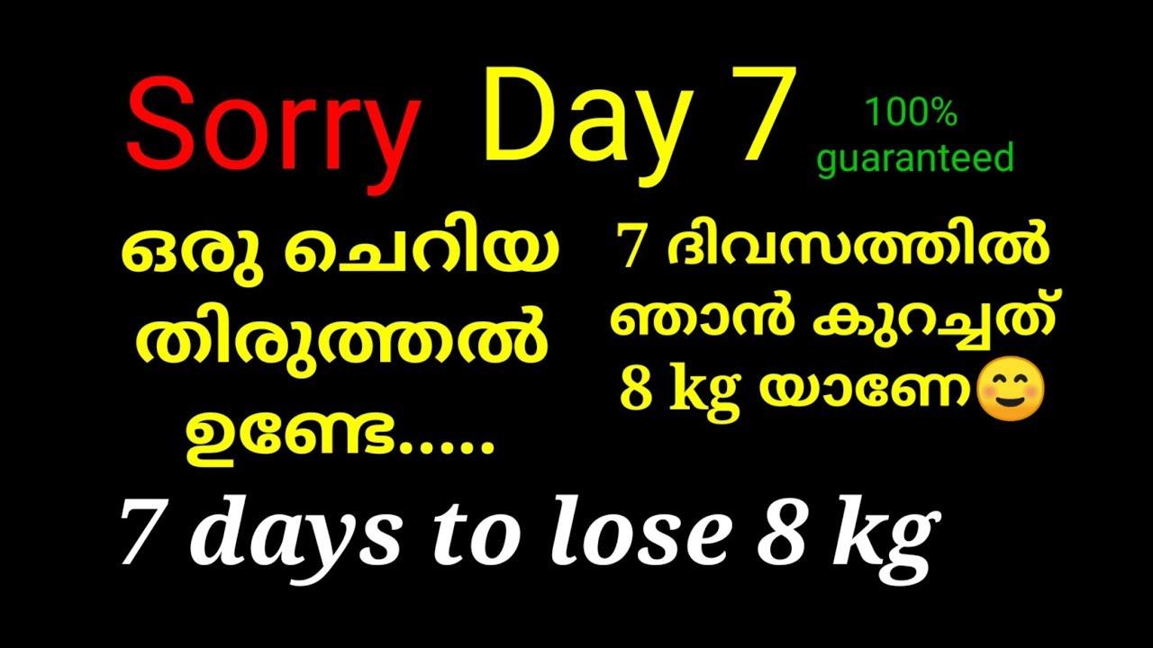 slimming malayalialam traducere)