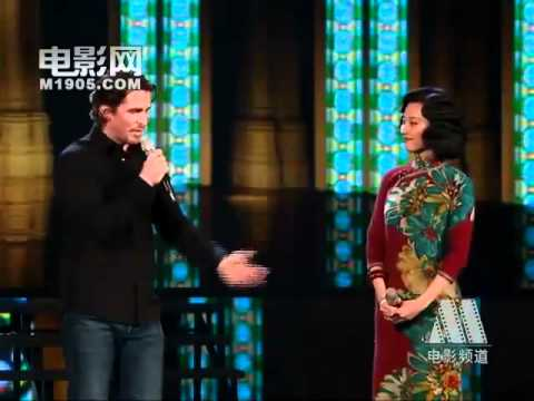 Christian Bale and Ni Ni at Flowers of War Premiere
