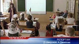 СМИ о системе Жохова: В поселке Вахрушево живут маленькие Эйнштейны.