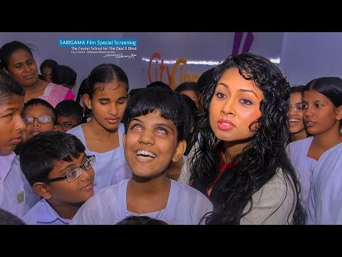 Pooja Umashankar   Sarigama Special Screening with visually impaired children
