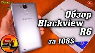 Blackview R6 обзор недорогого смартфона с FullHD и 3/32 гб памяти. | review