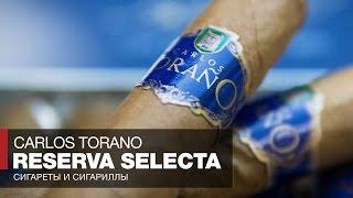 Курим мини сигары Carlos Torano Reserva Selecta Tin // Обзор и отзывы