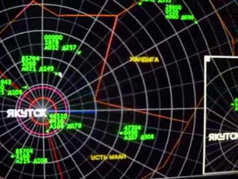 НЛО на экране радара в республике Якутия