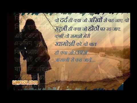 Tor Kotha Khub Asche Kane_acoustic