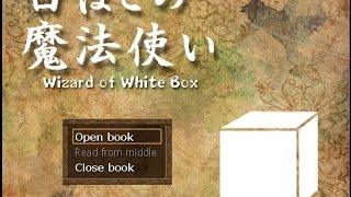 Wizard Of White Box (1): Phù thủy dễ thương :3