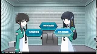 魔法科高校の劣等生 Out of Order プレイ動画 Playthrough