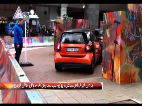IAA 2015 - International Motor Show, PTV-News Rep.: Shabbir A. Khokhar