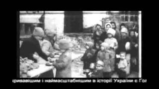 Про Голодомор на Україні та Буковині, ТВА.wmv