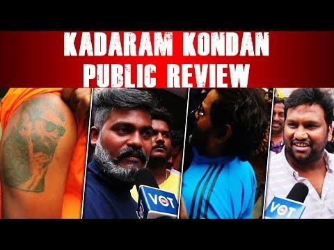 Kadaram Kondan Public Review | Kamal Haasan | Chiyaan Vikram | Akshara Haasan | Abi Haasan
