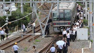 Baixar Japan: Several dead as quake strikes Osaka