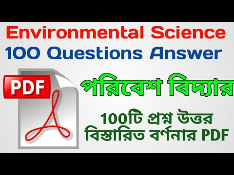 100 ENVS Questions PDF Download For Free | Environmental Science 100 MCQ GK  Questions With Answers
